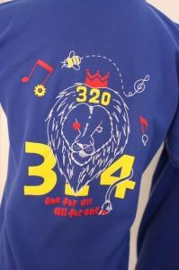 e794bbe5838f-026